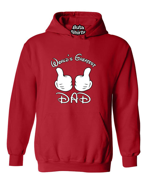 World's Greatest Dad Father's Day gift Unisex Hoodie