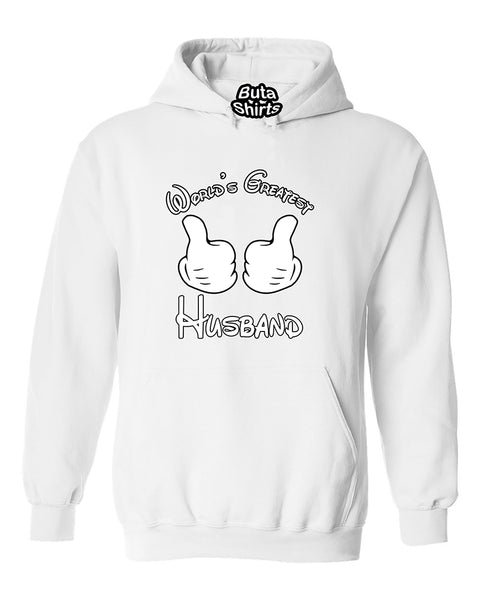 World's Greatest Husband Couples Valentine's Day Gift Unisex Hoodie