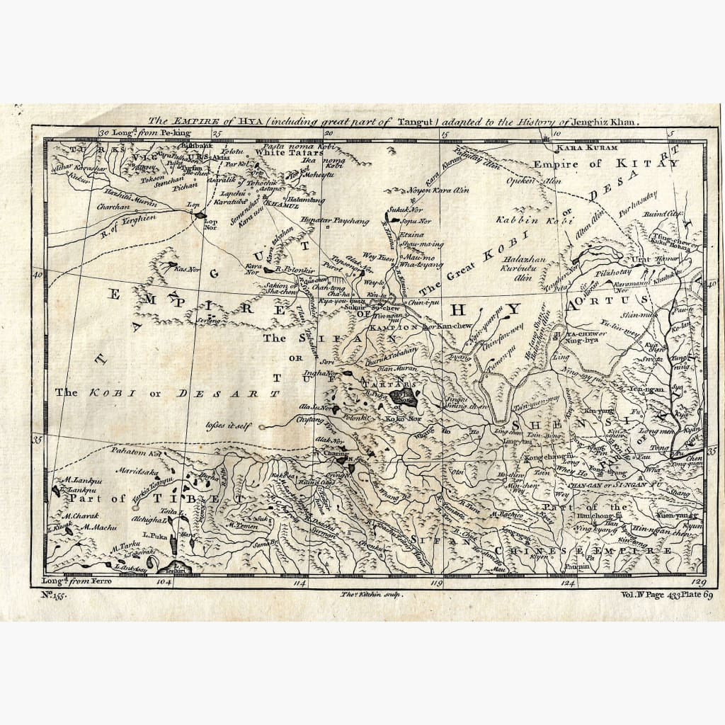Antique map of the Empire of Hya 1746 Maps