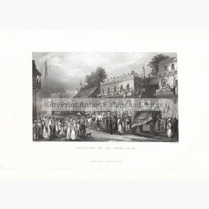 Antique Print Festival of Al-Mohurram 1845. Prints