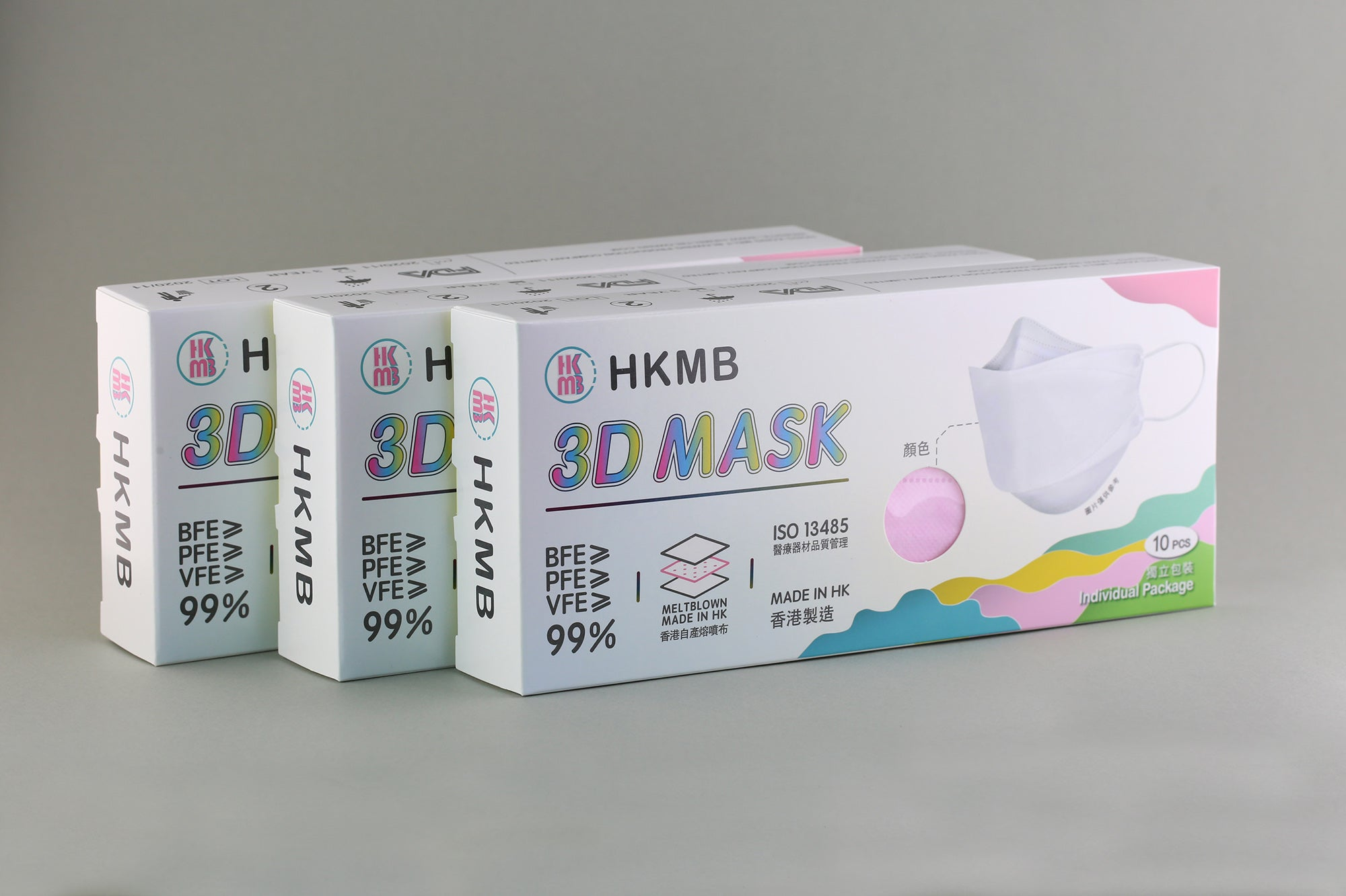 Sakura Pink 3D Mask HKMB VFE99 10pcs/box【Made in Hong Kong】