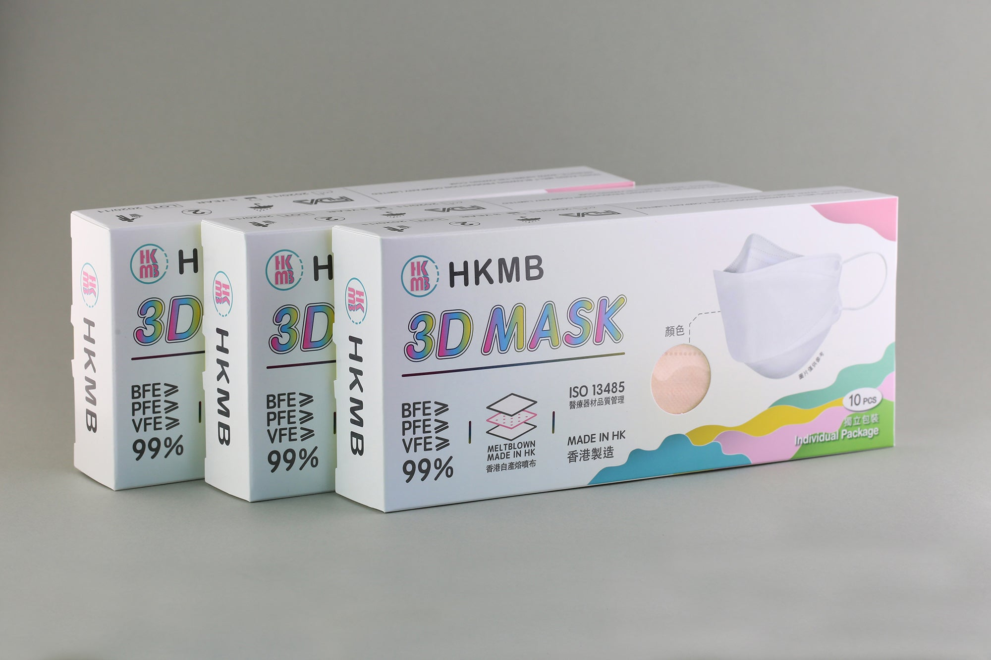 Carnation 3D Mask HKMB VFE99 10pcs/box【Made in Hong Kong】