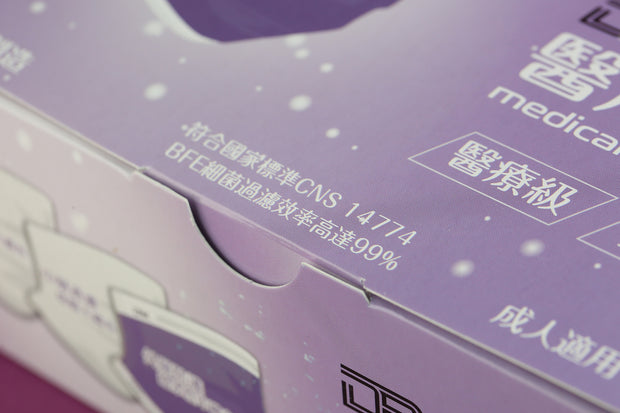 Iris Purple DRX Taiwan 30pcs CNS14774 | FDA【MADE IN TAIWAN】