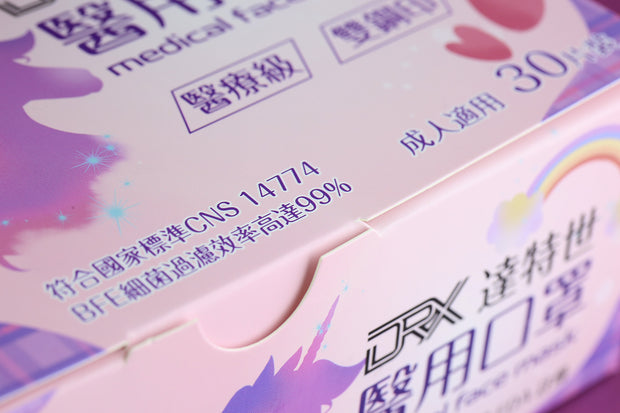 Geometry Flower DRX Taiwan 30pcs CNS14774 | FDA【MADE IN TAIWAN】