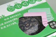 Black Lace GYH Taiwan 30pcs CNS14774【MADE IN TAIWAN】