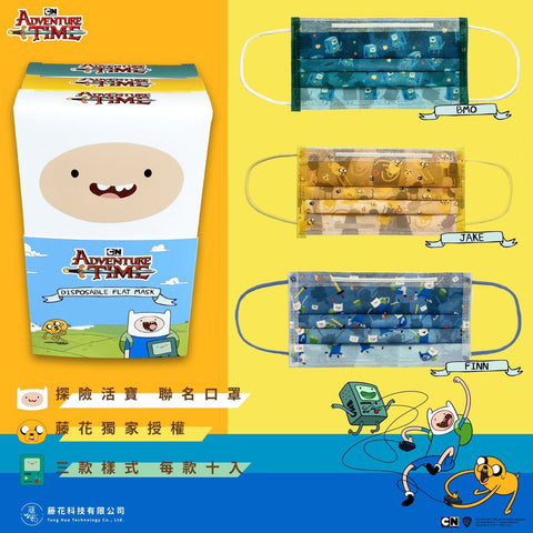 Adventure Time Limited Edition BMO Teng Hua Taiwan 30pcs CNS14775【MADE IN TAIWAN】