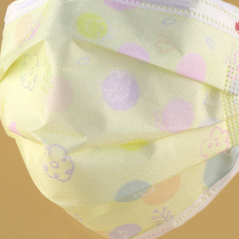 Baby Yellow Flower DRX Taiwan 30pcs CNS14774 | FDA【MADE IN TAIWAN】