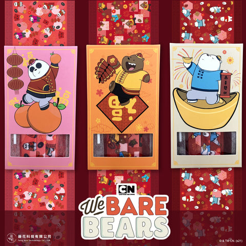 We Bare Bears Limited Edition Teng Hua Taiwan 30pcs CNS14775【MADE IN TAIWAN】