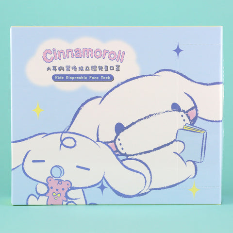 Cinnamoroll ST Taiwan for Kid 20/40pcs CNS14774 PFE GMP1765【MADE IN TAIWAN】