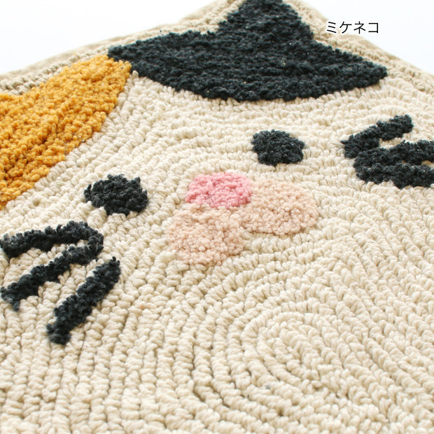 🇯🇵 Carpet : Animal Mat