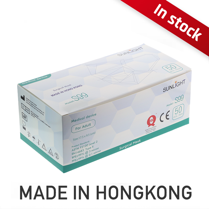 ASTM Level 2, EN14689 Type II, (50 pcs) for Adult【 Made in HongKong 】