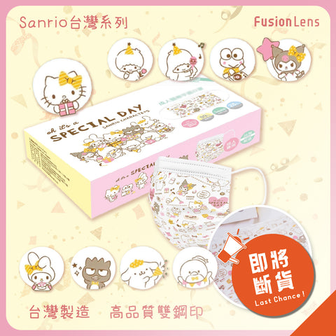 Sanrio Mix Party Limited Edition SH Taiwan 25/50pcs CNS14774【MADE IN TAIWAN】