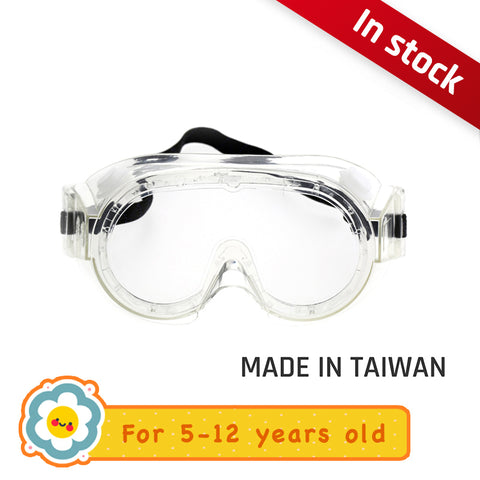Full Protective Splash Goggles for Child KF02【Made in Taiwan】