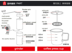 Outdoor Portable Foldable Coffee Maker Set