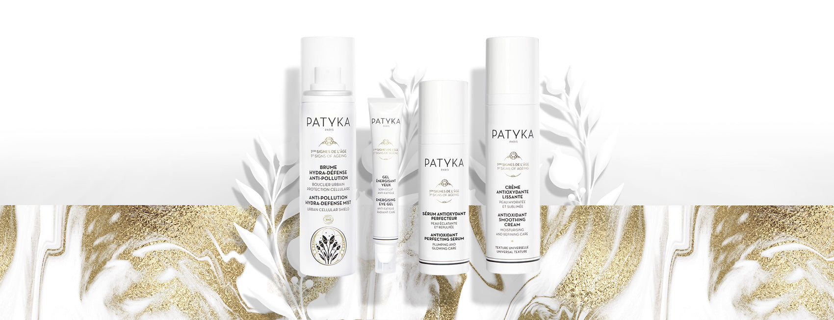 1st signs of ageing - PATYKA