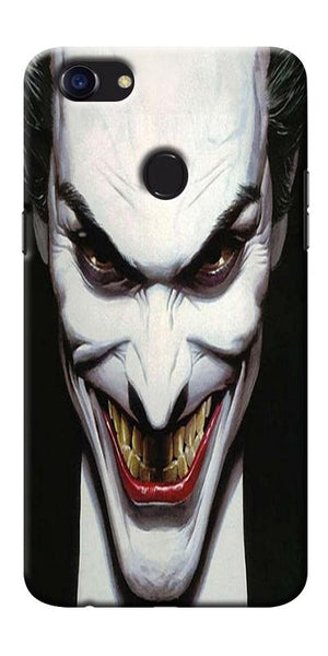 Digiprints Batman interrupts Joker Printed Designer Back Case Cover For Oppo F5