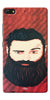 Digiprints Beard Man Printed Design Back Case Cover For Gionee Elife S7