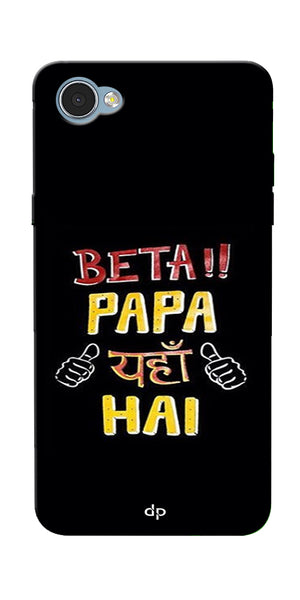 Digiprints Beta Papa Yaha Hai Printed Designer Back Case Cover For LG Q6