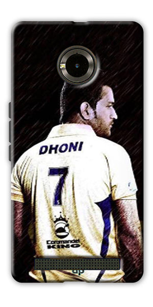 Digiprints Ms Dhoni Art Printed Back Case Cover For Yu Yuphoria