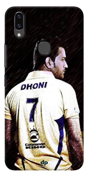 Ms Dhoni Art Printed Back Case Cover For Vivo V9