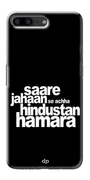 Digiprints Hindustan Love Printed Back Case Cover For OnePlus 5