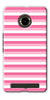 Digiprints Pink And White Strips Printed Back Case Cover For Yu Yunique