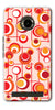 Digiprints Beautiful Geometric Patterns Back Case Cover For Yu Yuphoria