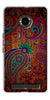 Digiprints Ethnic Wooden Art Back Case For Yu Yuphoria
