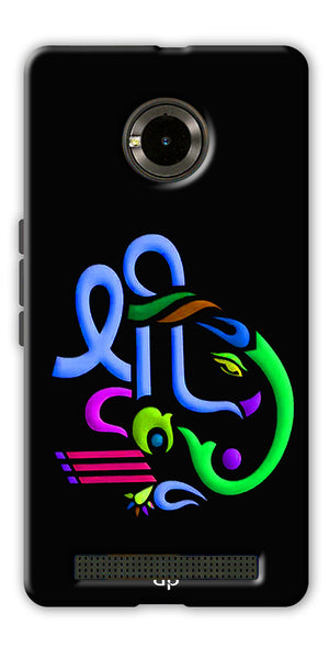 Digiprints Graphic Design Ganesha Back Case Cover For Yu Yuphoria