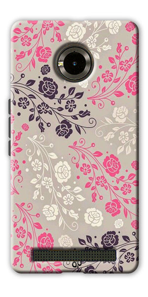 Digiprints girly wallpapers Printed Designer Back Case Cover For Yu Yuphoria