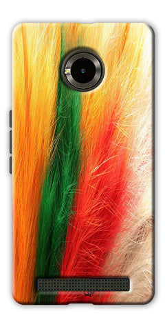 Digiprints colorful feathers design Printed Designer Back Case Cover For Yu Yuphoria