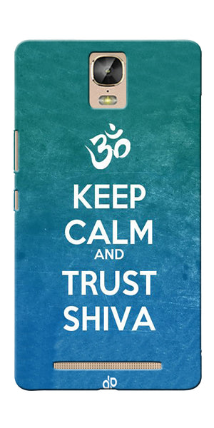 Digiprints Trust shiva Printed Designer Back Case Cover For Gionee Marathon M5 Plus