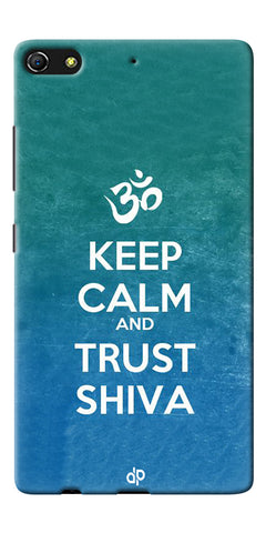 Digiprints Trust shiva Printed Designer Back Case Cover For Gionee Elife S7