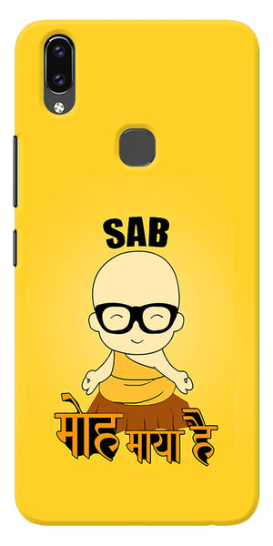 Sab Moh Maya Hai Art Cartoon Printed Designer Back Case Cover For Vivo V9