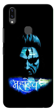 Mahadev Art  Printed Designer Back Case Cover For Vivo V9