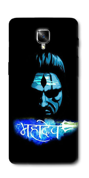 Digiprints Mahadev Art  Printed Designer Back Case Cover For OnePlus 3T
