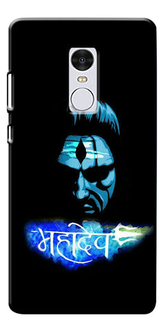 Mahadev Art  Printed Designer Back Case Cover For Xiaomi Redmi Note 4