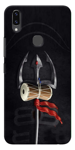 Mahakal Trishul Printed Designer Back Case Cover For Vivo V9