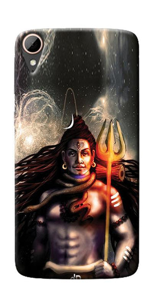 Shiva Printed Designer Back Case Cover For HTC Desire 828