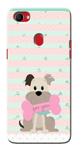 Digiprints Innocent Puppy  Printed Designer Back Case Cover For Oppo F7