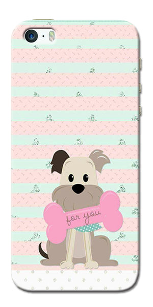 Digiprints Innocent Puppy  Printed Designer Back Case Cover For Apple iPhone 5