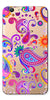 Digiprints Colorful Ethnic Design Clear Case For Oppo F3
