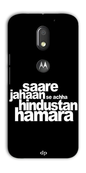 Digiprints Hindustan Love Printed Back Case Cover For Motorola Moto E3 Power