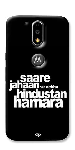 Digiprints Hindustan Love Printed Back Case Cover For Motorola Moto G4 Plus