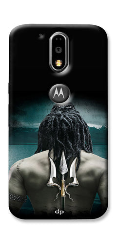 Digiprints Lord Shiva Back Case Cover For Motorola Moto G4 Plus