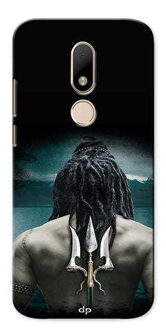 Digiprints Lord Shiva Back Case Cover For Motorola Moto M