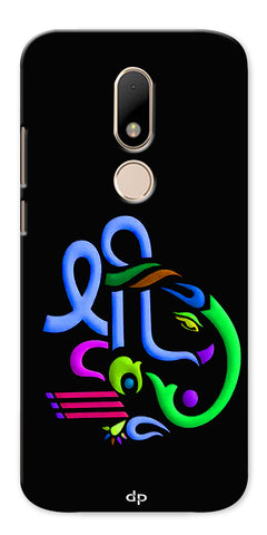Digiprints Graphic Design Ganesha Back Case Cover For Motorola Moto M
