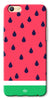 Digiprints Tropical Watermelon Designer Printed Back Case Cover For Oppo A57