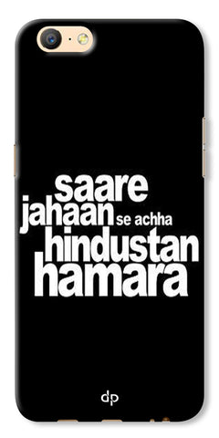Digiprints Hindustan Love Printed Back Case Cover For Oppo A57