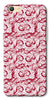 Digiprints Red Flower Pattern Back Case Cover For Oppo A57